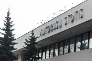 Panevėžio autobusų stoties iškėlimas: tikimasi ES lėšų