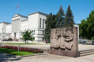 Sovietiniai reliktai: kiek jų dar liko Kaune?