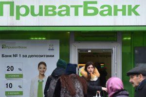 Ukraina nacionalizuotam bankui jau skyrė per 0,5 mlrd. JAV dolerių