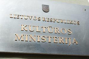 Autorių teisių gynėjai sukilo prieš Kultūros ministeriją