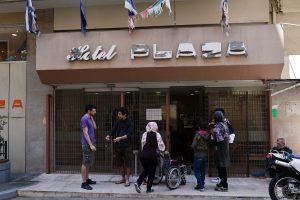 Graikijoje bankrutavęs viešbutis tapo pabėgėlių namais