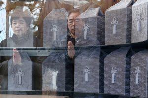 Japonijoje paminėtos katastrofiško cunamio metinės