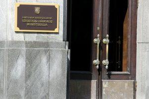 NT ekspertai siūlo ministerijas perkelti ne į vieną pastatą, o į biurų miestelį
