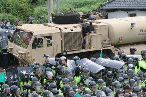 Pietų Korėja ir JAV baigė priešraketinės gynybos sistemos dislokavimą