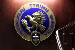 Seimas svarsto palengvinti STT prieigą prie finansinių duomenų bazių