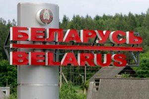 Į Baltarusiją turistai trumpam galės įvažiuoti be vizų