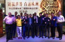 Lietuvos regionų verslo misija Kinijoje