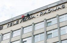 LRT ketina renovuoti savo pastatus Vilniuje