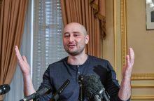 Ukraina suėmė su A. Babčenkos byla susijusį įtariamąjį
