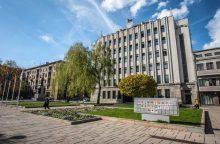 VTEK: šeši Kauno savivaldybės įmonių valdybų nariai laiku nedeklaravo interesų