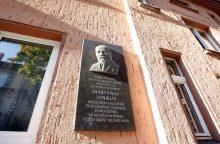 M. Jankus Klaipėdoje įamžintas nederamai?