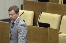 Ukraina paskelbė buvusio Rusijos parlamentaro žudiko vardą