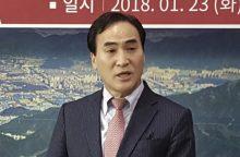Interpolo vadovu išrinktas Pietų Korėjos atstovas
