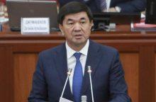 Kirgizijos parlamentas beveik vienbalsiai pritarė naujajai vyriausybei