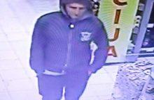 Kaune rastas vyro lavonas su durtine žaizda krūtinėje <span style=color:red;>(policija prašo pagalbos)</span>