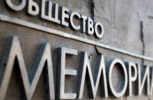 """Sankt Peterburge iš biurų iškeldinama žmogaus teisių grupė """"Memorial"""""""