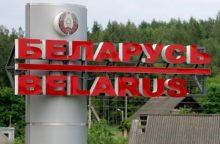 Baltarusija tikisi perkrauti santykius su JAV